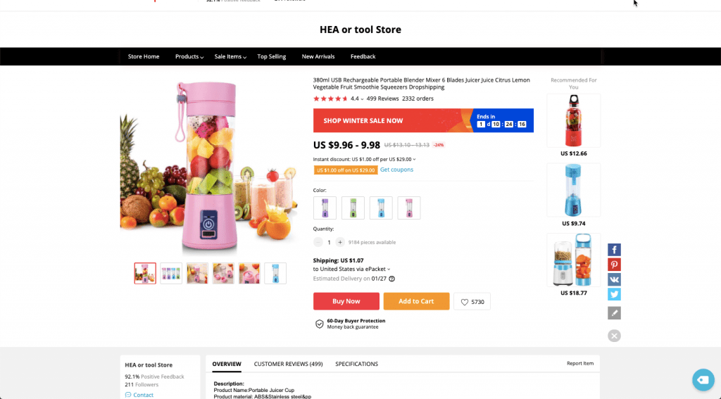 Blender at aliexpress